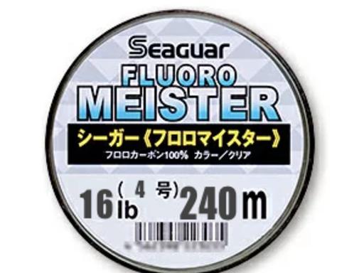 Seaguar Seaguar FLUORO MEISTER 16lb