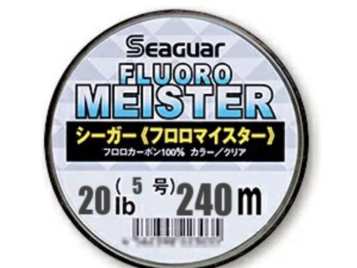 Seaguar Seaguar FLUORO MEISTER 20lb