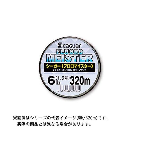 シーガー シーガー R18 フロロリミテッドハードバス 4lb/1.0号