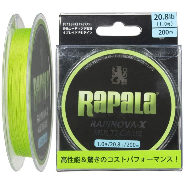 ラパラ RAPINOVA-X MULTI-GAME LIMEGREEN 2.5号/34.4Lb