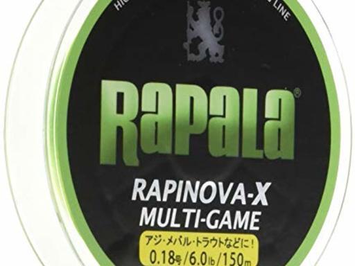 ラパラ RAPINOVA-X MULTI-GAME LIMEGREEN