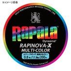 ラパラ RAPINOVA-X MULTI-COLOR 0.6号/13.9Lb/6.3kg