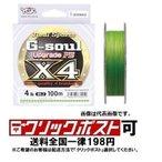 YGKヨツアミ Upgrade PE X4 0.3号/6lb