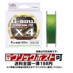 YGKヨツアミ Upgrade PE X4 0.4号/8lb