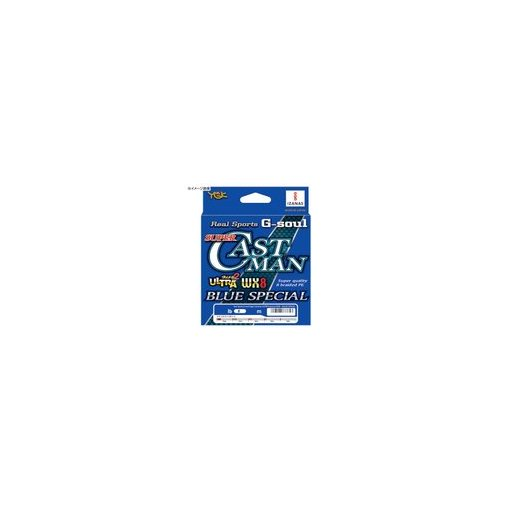 ワイジーケーヨツアミ SUPER CASTMAN BLUE SPECIAL WX-8 3.0号/52lb