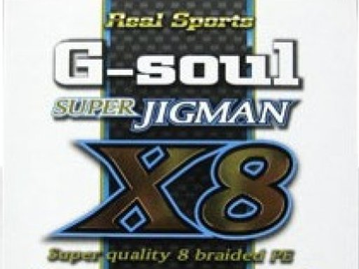 YGKよつあみ G-soul SUPER JIGMAN X8 0.8号/16lb