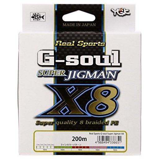 YGKヨツアミ G-soul SUPER JIGMAN X8 2号/35lb