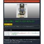 ワイジーケーヨツアミ G-soul SUPER JIGMAN X8 4号/60lb