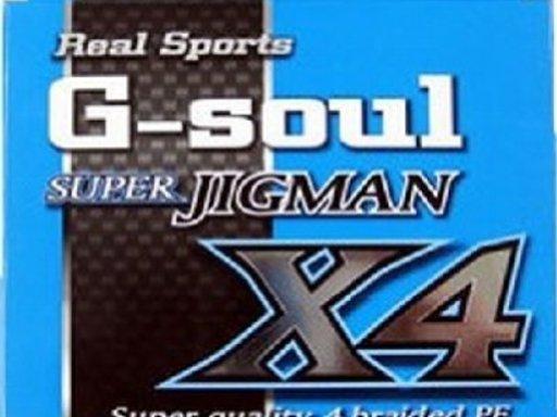 YGKヨツアミ G-soul SUPER JIGMAN X4