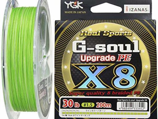YGKよつあみ G-soul X8 UPGRADE 1.2号/25lb