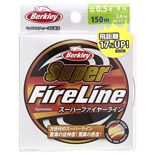 バークレイ Super FireLine 8lb/0.5号