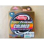 バークレイ Super FireLine COLORED 8lb/0.5号