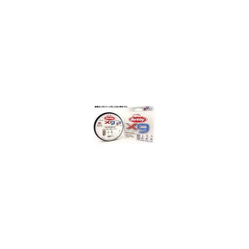 バークレイ SPIDERWIRE STEALTH BRAID 50lb