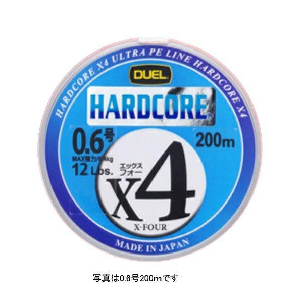 デュエル HARDCORE® X4 0.4号/8lb