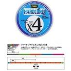 デュエル HARDCORE® X4 0.5号/9lb