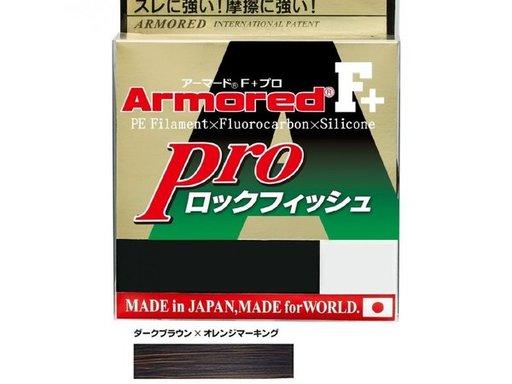 DUEL ARMORD® F 1.0号/15lb