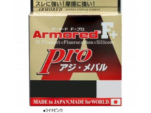 DUEL ARMORD® F+ Pro ロックフィッシュ 0.8号/15lb