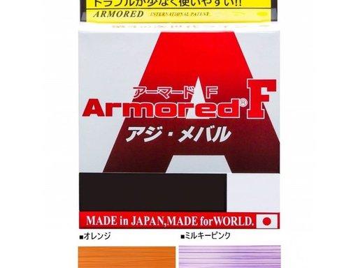 DUEL ARMORD® F+ Pro アジ・メバル 0.3号/6lb