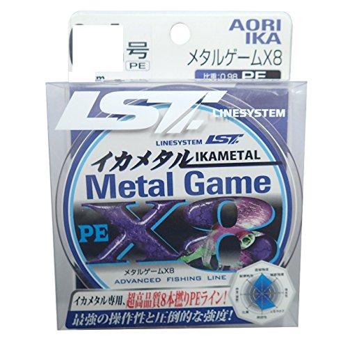 ラインシステム メタルゲームPE X8 0.4号