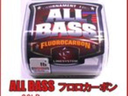ラインシステム ALL BASS フロロカーボン