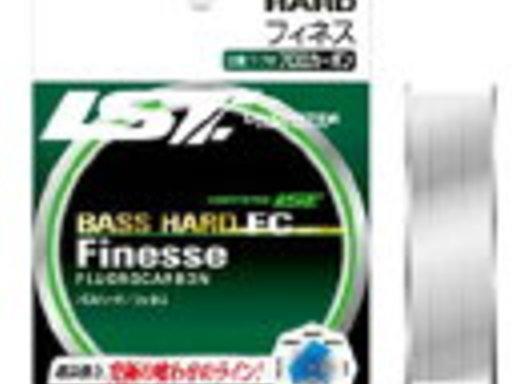 ラインシステム BASS HARD FINESSE
