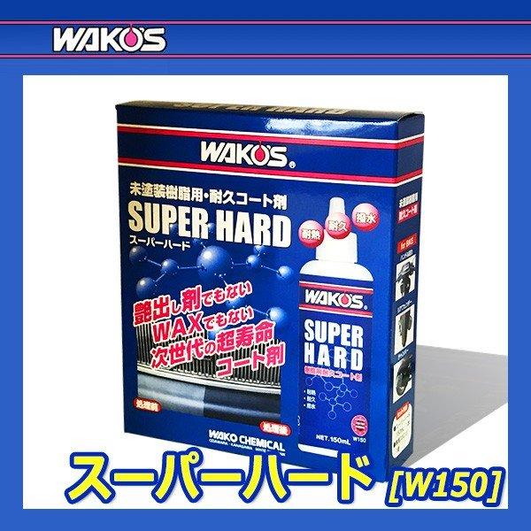 東レ Bawo SUPERHARD POLYAMIDE Plus 4.0lb