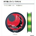 ダイワ 月下美人 タイプN 3.0lb/0.8号