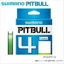 シマノ ミッションコンプリート EX8 LIME/0.6号/14lb