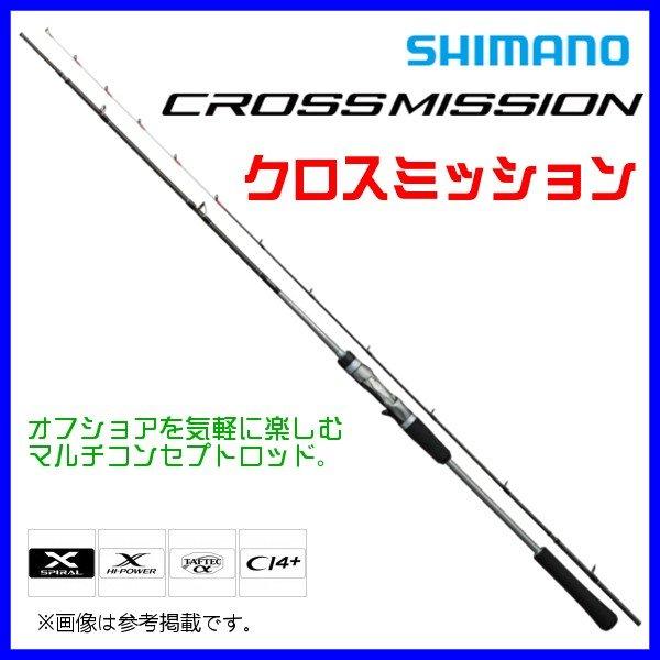 シマノ ミッションコンプリート EX8 LIME/1.2号/26lb