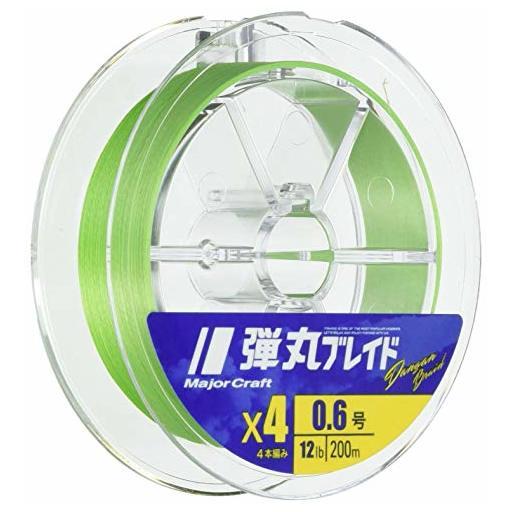 メジャークラフト 弾丸ブレイド8本編み GREEN/0.8号/16lb