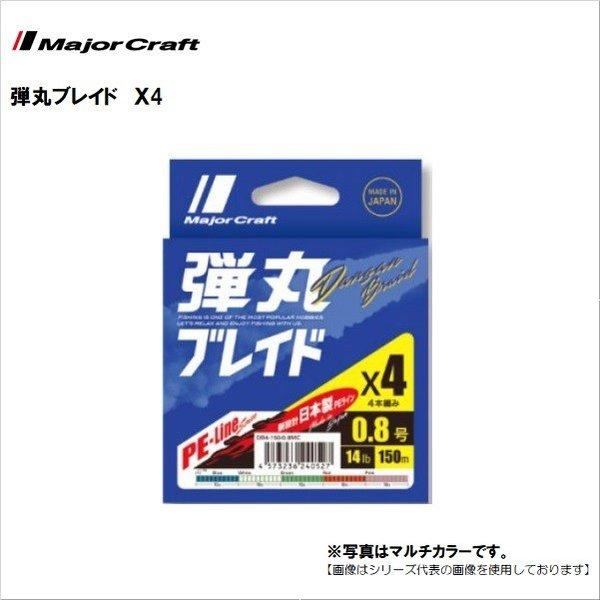 メジャークラフト 弾丸ブレイド8本編み GREEN/1.2号/25lb