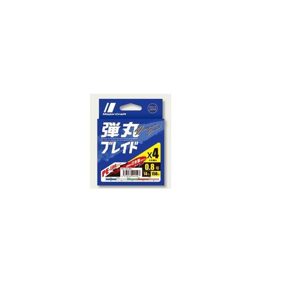 メジャークラフト 弾丸ブレイド8本編み MULTI/3.0号/50lb