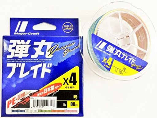 MajorCraft 弾丸ブレイド×4 MULTI/0.6号/12lb