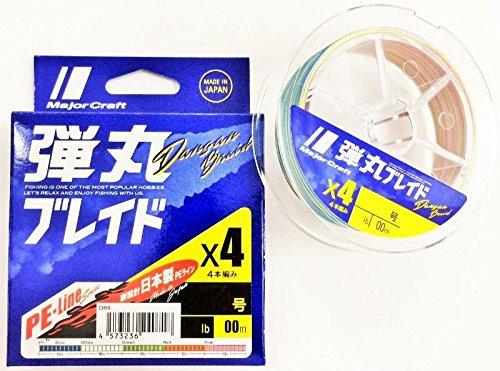 メジャークラフト 弾丸ブレイド4本編み MULTI/1.2号/20lb