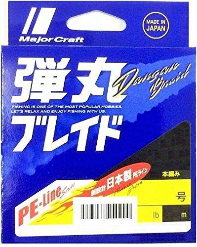 メジャークラフト 弾丸ブレイド4本編み WHITE/0.6号/12lb