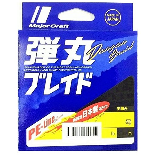 メジャークラフト 弾丸ブレイド4本編み WHITE/0.8号/14lb
