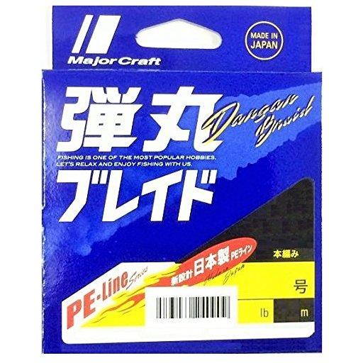 メジャークラフト 弾丸ブレイド4本編み WHITE/1.0号/18lb