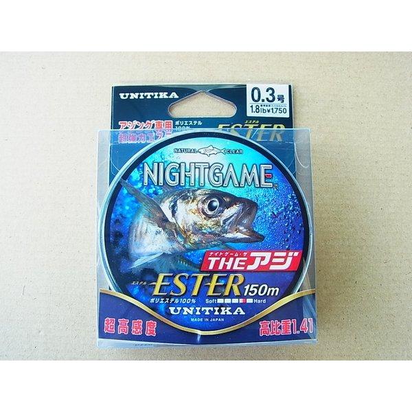 ユニチカ UNIVENTURE 1 POWERJIGGING 8 2号/33lb