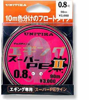 ユニチカ キャスライン エギングスーパーPE Ⅱ 1号/14lb