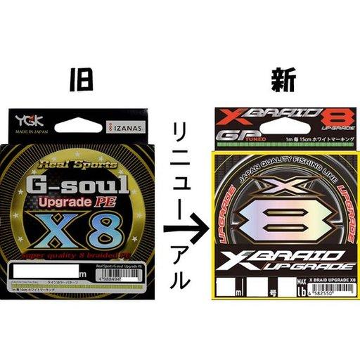 ワイジーケーヨツアミ G-soul OHDRAGON WX4F-1 SS140 1.5号/22.5lb