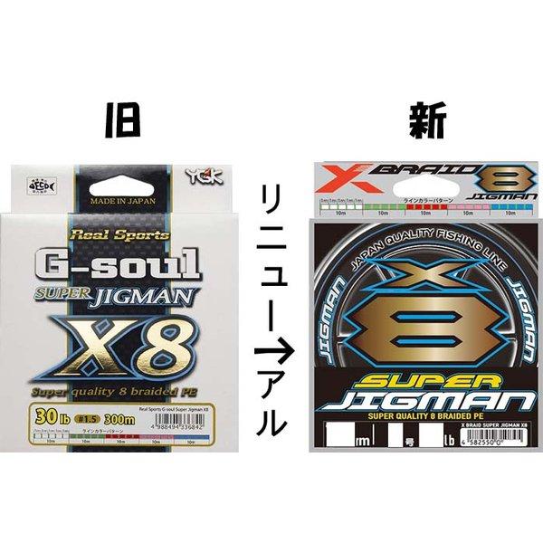 ワイジーケーヨツアミ FRONTIER BRAIDCORD X8 for SHORE 1.2号/20lb
