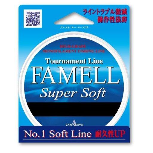 山豊テグス ファメル スーパーソフト 0.8号/4lb