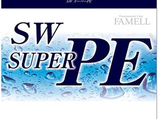 山豊テグス SWスーパーPE