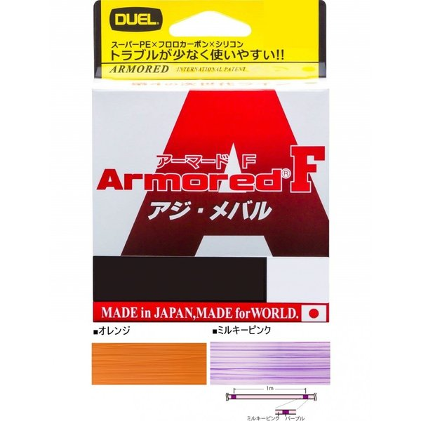 デュエル ARMORD® F+ 0.8号/15lb