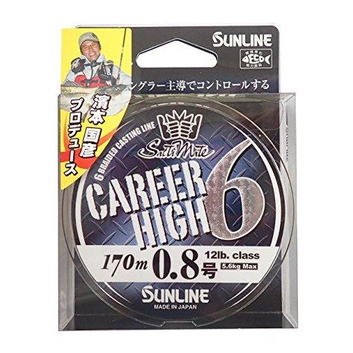 サンライン Career High ×6 12lb/0.8号