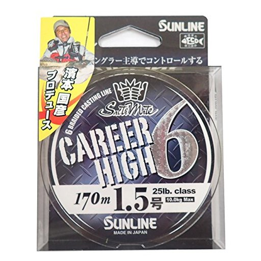 サンライン Career High ×6 25lb/1.5号