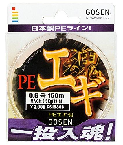 ゴーセン PE エギ魂 0.6号