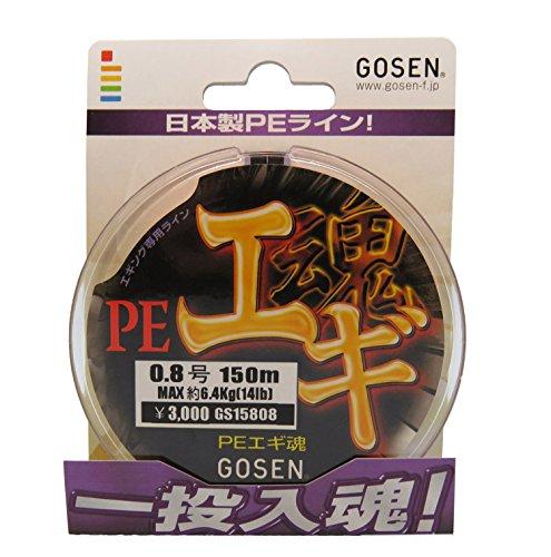 ゴーセン PE エギ魂 0.8号
