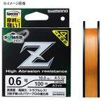シマノ パワープロ Z 0.8号/18lb(オレンジ)