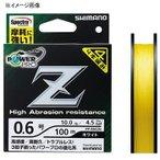 シマノ パワープロ Z 1.2号/27lb(イエロー)